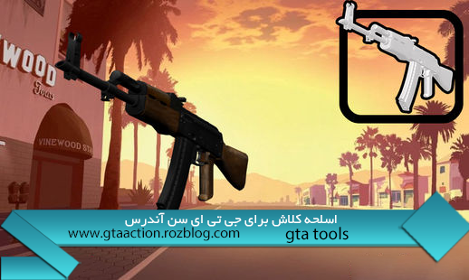 http://rozup.ir/up/gtaaction/Pictures/gtaaction_ak47.png