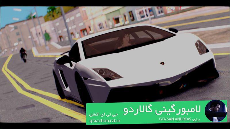 http://rozup.ir/up/gtaaction/car/1405257402_gallery4764.jpg
