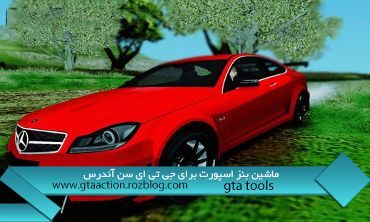http://rozup.ir/up/gtaaction/gta-san_andreas/benz_gtaaction.png