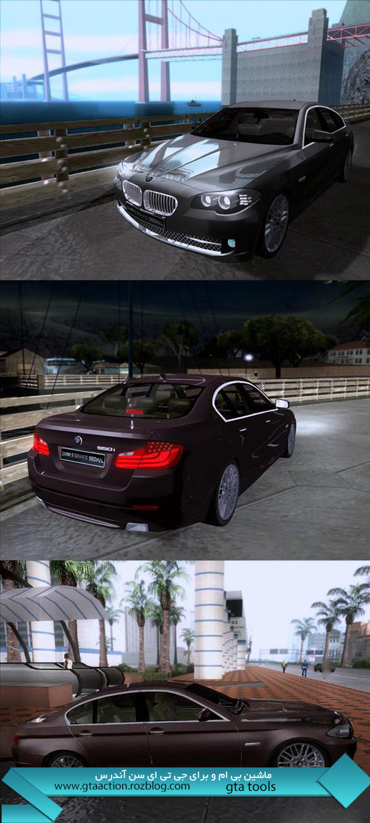 http://rozup.ir/up/gtaaction/gta-san_andreas/gtaaction_bmw.png