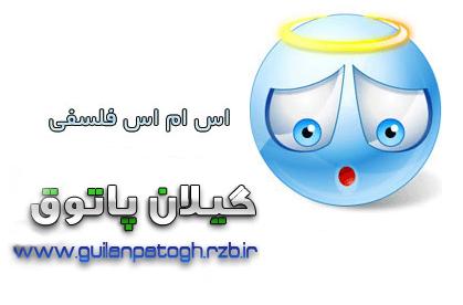 http://rozup.ir/up/guilanpatogh/1sss.png