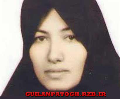 http://rozup.ir/up/guilanpatogh/edam1.png