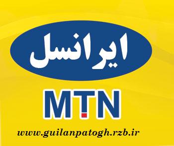 http://rozup.ir/up/guilanpatogh/iran.png