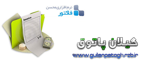 http://rozup.ir/up/guilanpatogh/mohsen.png
