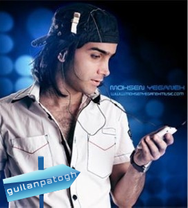 http://rozup.ir/up/guilanpatogh/mohsen1.png