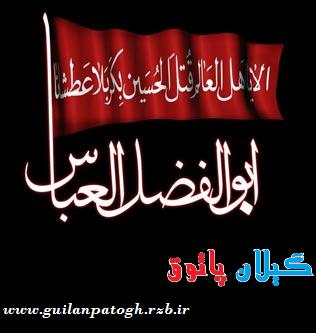 http://rozup.ir/up/guilanpatogh/tasoa.png