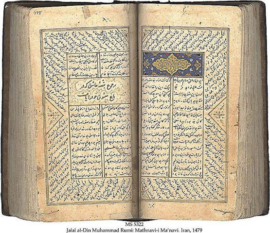 نسخهای خطی از مثنوی معنوی در شیراز