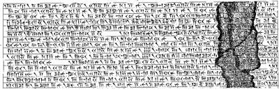 زبان فارسی باستان-سخن دوم-الفبا