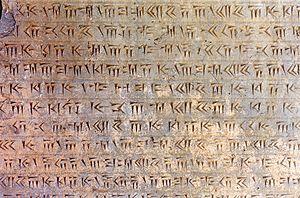 زبان فارسی باستان-سخن نخست-چکیده و سیر دگرگونی زبان