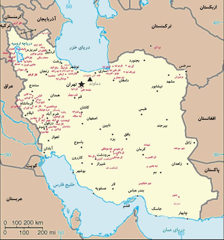 جایگاه های دیرینه شناسی در ایران