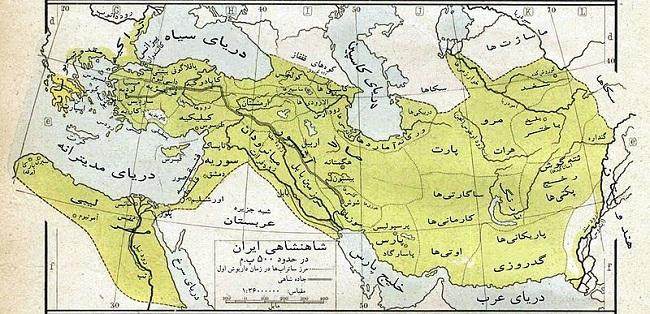 امپراطوری ساسانی قبل از هجمه اعراب تازی