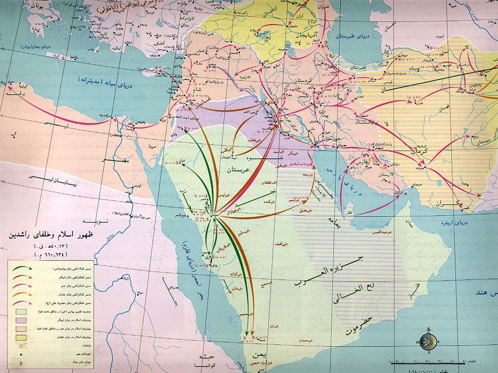 جهت لشکرکشیهای مسلمان در درون شبهجزیره عربستان و تازشهایشان به ایران و روم