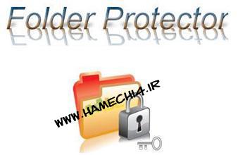 دانلود نرم افزار قفل گذاری برروی فولدرها KaKa Folder Protector v5.43