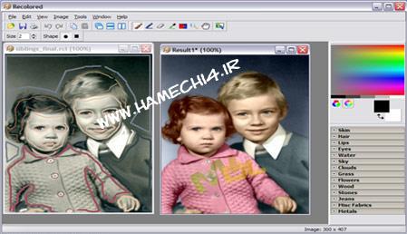 دانلود نرم افزار رنگی کردن عکس های سیاه و سفید Recolored v1.1.0