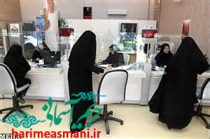 چرا در محیط کار باید حجاب داشته باشیم؟ - حریم آسمانی