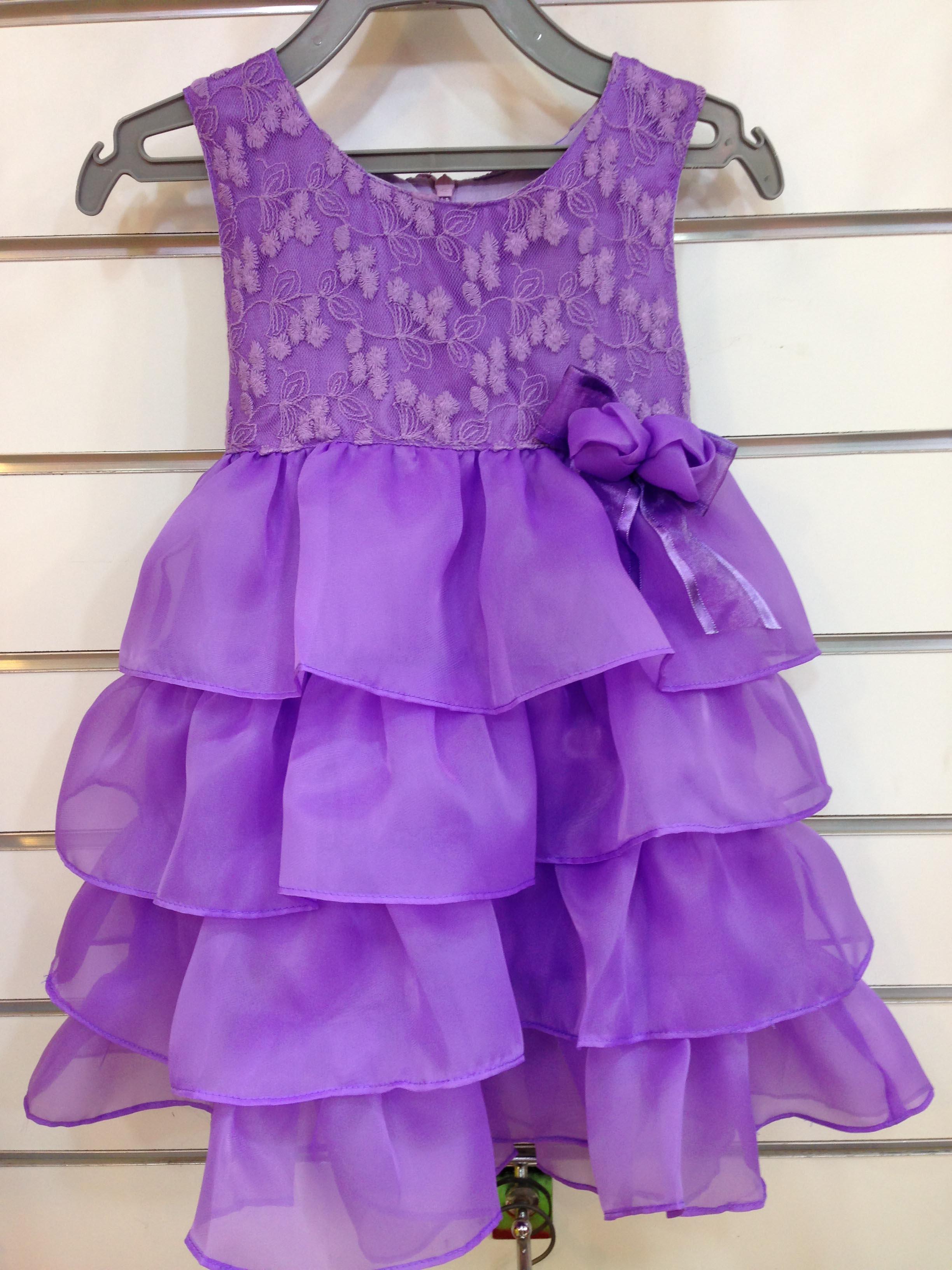 فروش لباس بچه گانه اینترنتی