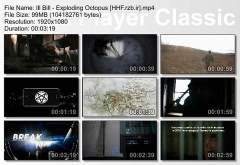 Ill Bill - Exploding Octopus