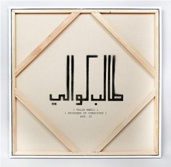 Talib_Kweli___Prisoner_Of_Conscious