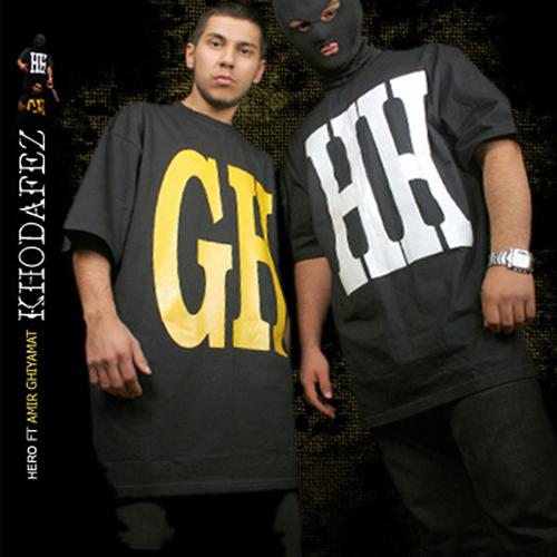 http://rozup.ir/up/hiphopp/khodahafez.jpg
