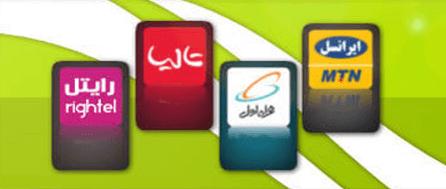 online charge mobile خرید شارژ آنلاین echarji.tk