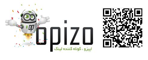 کوتاه کننده لینک و کسب درآمد opizo.com Short Link $