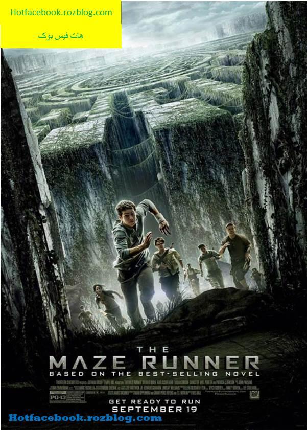 دانلود فیلم The Maze Runner 2014