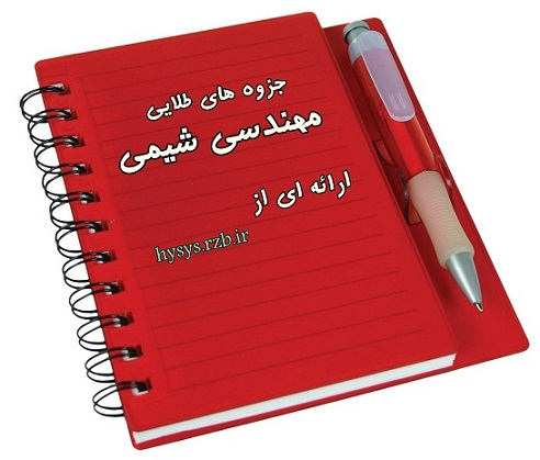 http://rozup.ir/up/hysys/Pictures/Spiral_note_book.jpg