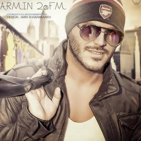 دانلود آهنگ آرمین 2AFM به نام قلبم
