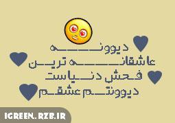 عکس نویس عاشقانه(1)