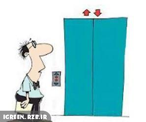 کارهای خنده دار تو آسانسور / طنز