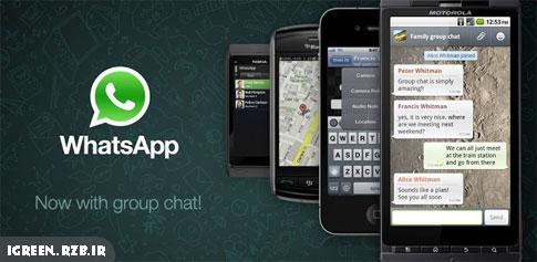 دانلود WhatsApp Messenger 2.11.520 – واتس اپ اندروید