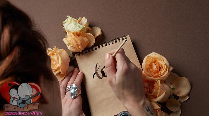پیامکهای عاشقانه کوتاه زیبا