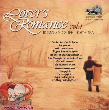 """دانلود آهنگ های بی کلام عاشقانه """"گیتار""""Lover's Romance دانلود تکی+فایل زیپ"""