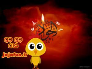 اس ام اس های تسلیت شهادت امام محمد تقی (ع) | پیامک های تسلیت شهادت امام تقی