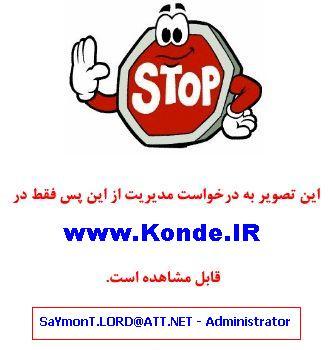 کپی برداری با ذکر منبع مجاز است www.IR-Proma.Rzb.IR