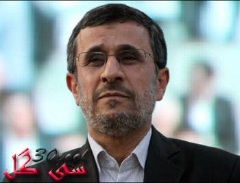 تصویر جالب منتشر شده از نوه مشترک احمدی نژاد و مشایی