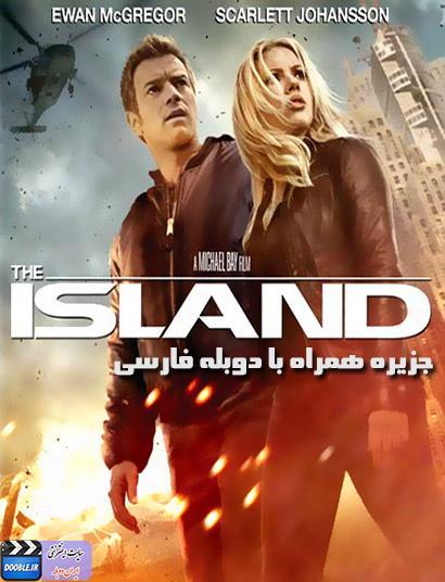 دانلود فیلم سینمایی جزیره 2006 با لینک مستقیم + دوبله فارسی