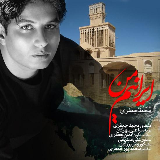 http://rozup.ir/up/iranion/ahangfilm/1/a_(9).jpg