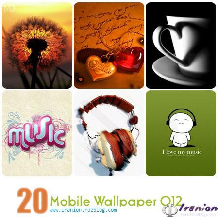 دانلود 20 تصوير زيبا براي تلفن همراه شما سري یازدهم