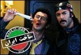 عکس   سوتی جالب در سریال ساخت ایران! +عکس