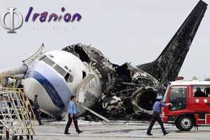 دیگر هواپیماها سقوط نمی کنند! + تصاویر