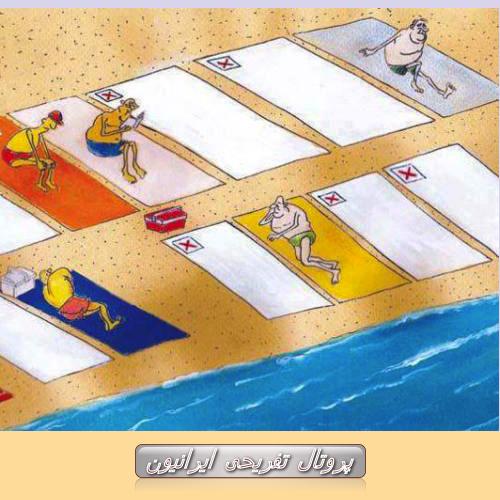 کارتون روز: مشاهده سواحل دریای کشورهای اروپایی بوسیله اینترنت ایران!