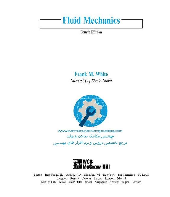 دانلود حل المسائل مکانیک سیالات وایت ویرایش پنجم