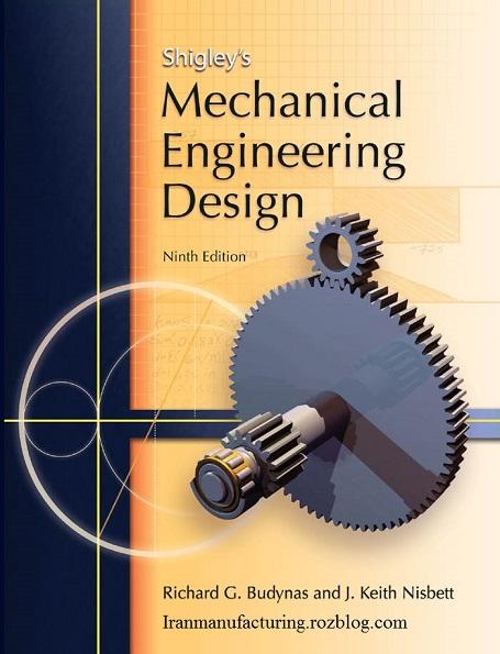 دانلود کتاب طراحی اجزاء شیگلی shigley ویرایش نهم