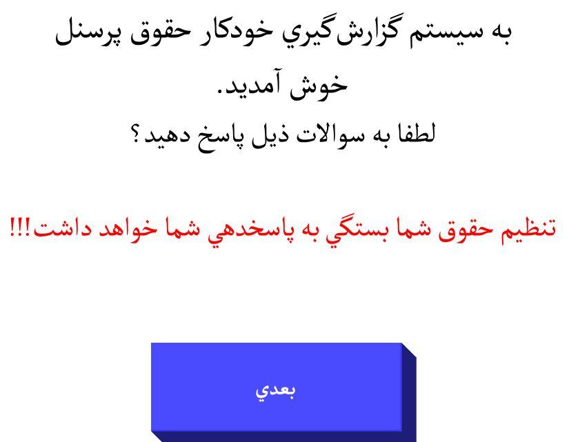 دانلود رایگان کتاب سحر هاروت ماروت به زبان فارسی دانلود کتاب فیزیک کوانتوم فارسی .