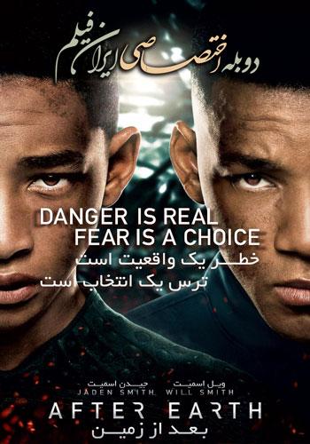 دانلود فیلم After Earth دوبله فارسی