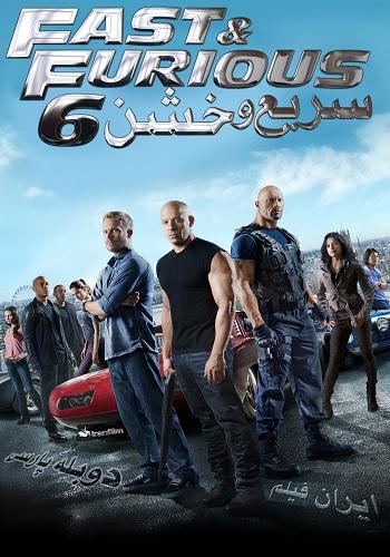 دانلود فیلم Fast And Furious 6 Extended دوبله فارسی