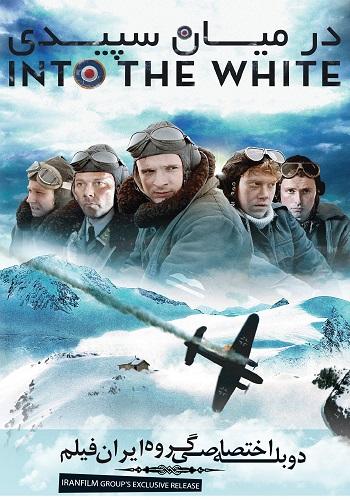 دانلود فیلم Into the White 2012 دوبله فارسی