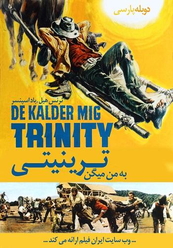 دانلود فیلم My Name Is Trinity دوبله فارسی