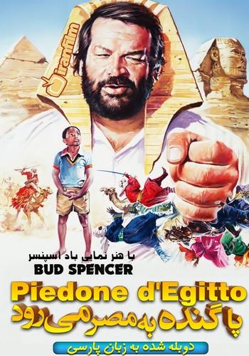 دانلود فیلم Piedone d'Egitto دوبله فارسی